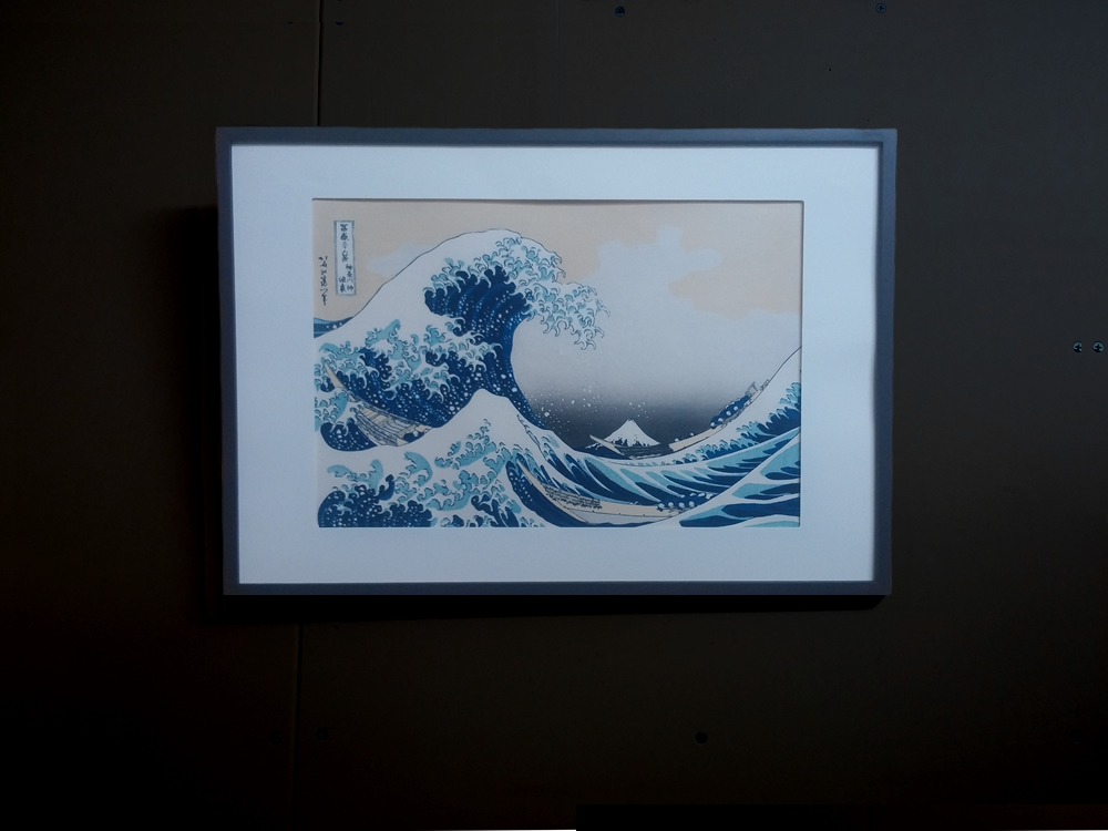Awaiting product image Kanagawa Oki Namiura – Under the Great wave off Kanagawa